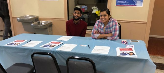 SAAPRI Organizes Voter Registration Drive at Chicago Muslim Community Center