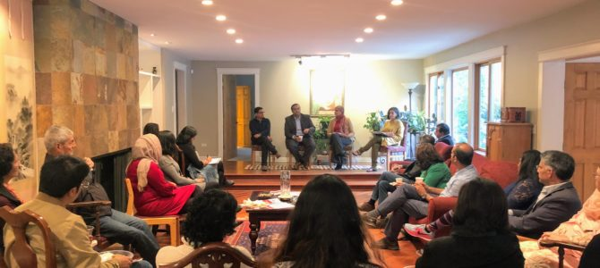 SAAPRI Hosts Fall Fundraising Event: The State of South Asian American Influence & Power in Illinois