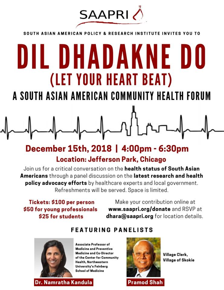"Invitation to ""Dil Dhadakne Do: A South Asian Community"